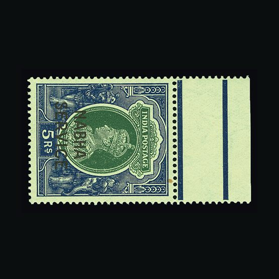 Beautiful Aden Sg2 1937 9p Deep Green Mtd Mint British Colonies & Territories