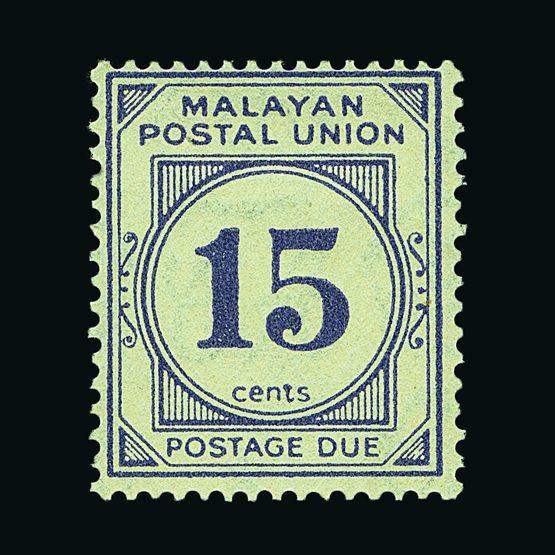 malaya union