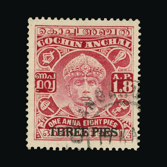 Argentina Stamp Exhibition Stationery Envelope Vfu Cto Philatelic Postmark 1958 Stamps