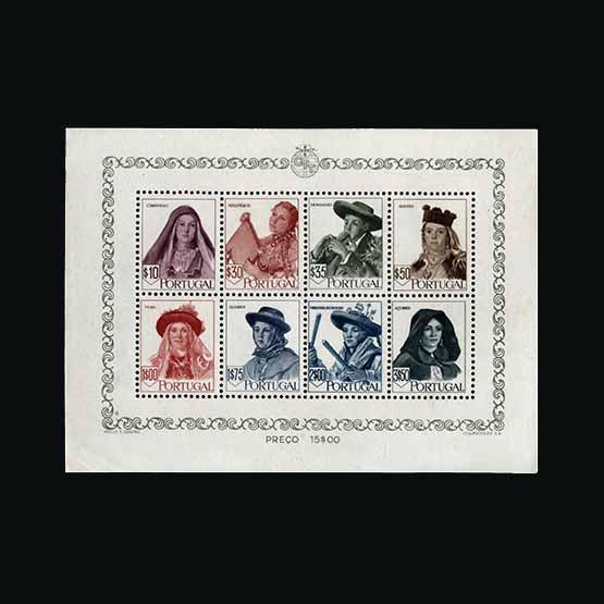 Lot 16321 - Portugal 1947 -  Universal Philatelic Auctions Sale #64