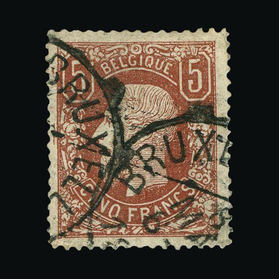 Lot 1964 - Belgium 1869 -  Universal Philatelic Auctions Sale #64