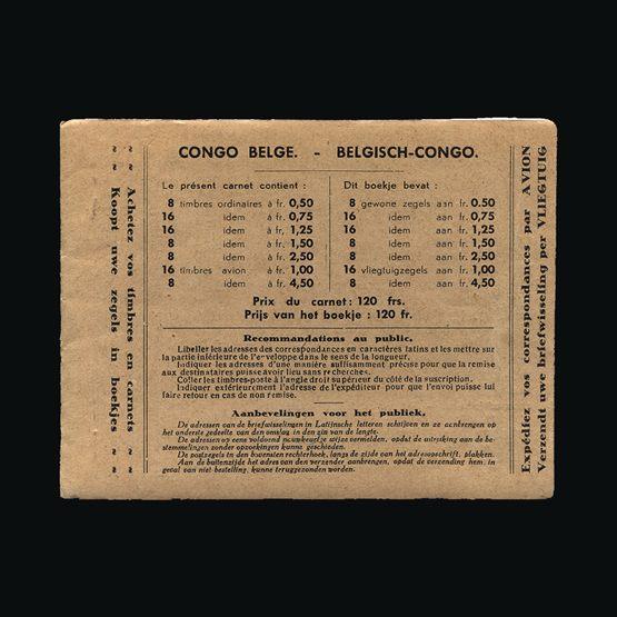 Lot 2131 - Belgium - Belgian Congo 1937 -  Universal Philatelic Auctions Sale #64