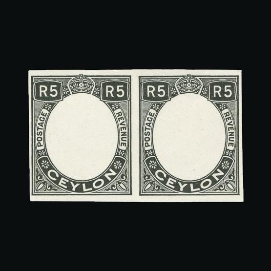 lima transparente Reichenbach 104 ° 4//5mm - per metros #4017-t