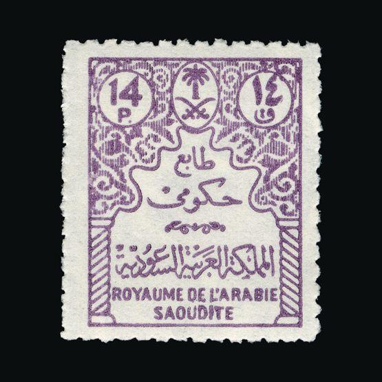 Custom Wedding Stamp Save The Date Passport Airplane For Dates