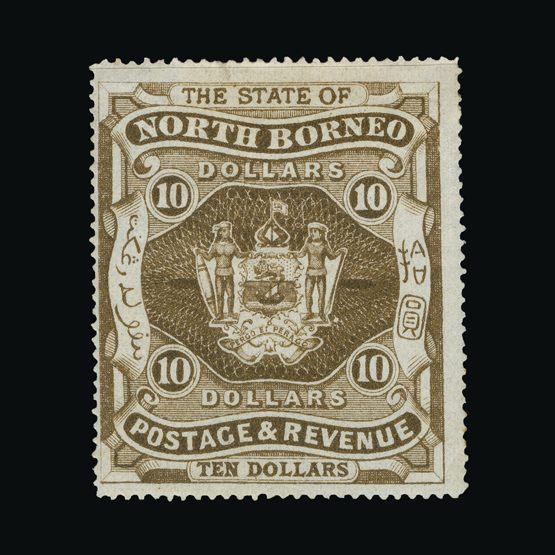M Mint Ascension Sg40 Perf 13½ 1½d Black & Vermilion 100% Guarantee