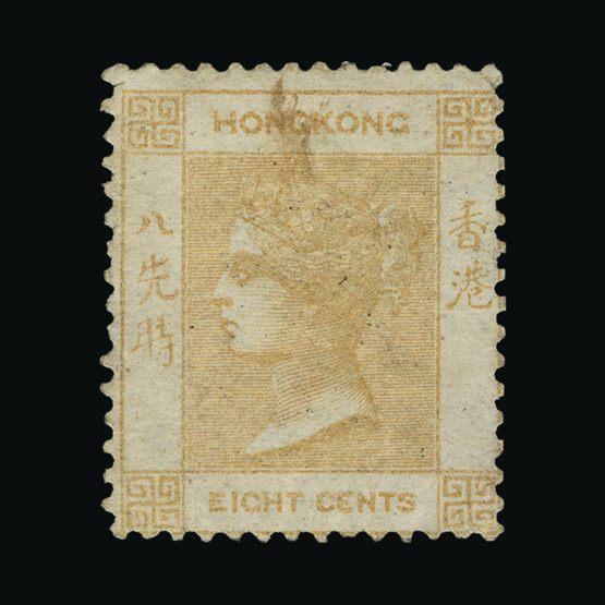 Lot 10880 - Hong Kong 1862 -  Universal Philatelic Auctions Sale #73