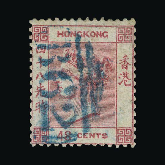 Lot 10883 - Hong Kong 1862-63 -  Universal Philatelic Auctions Sale #73