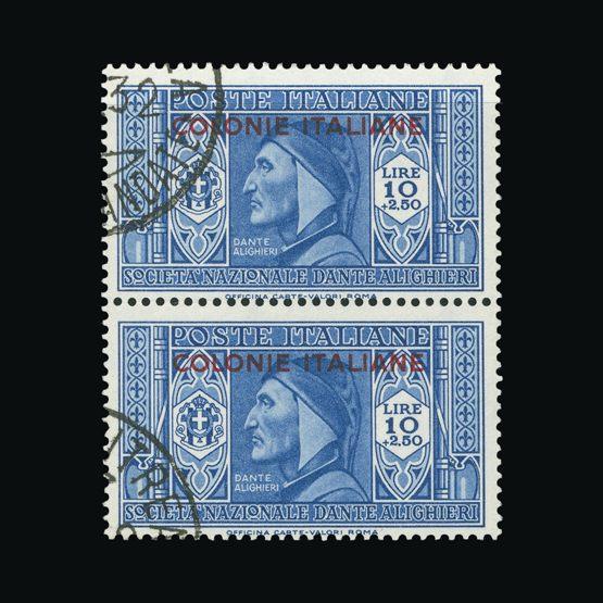 Lot 12564 - italy - colonies 1932 -  Universal Philatelic Auctions Sale #73