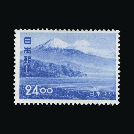 Lot 12726 - Japan 1951 -  Universal Philatelic Auctions Sale #73