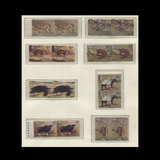 Lot 13659 - Malaya - National Issues 1979 -  Universal Philatelic Auctions Sale #73