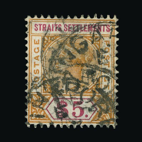 Lot 14011 - malaya - straits settlements 1892-99 -  Universal Philatelic Auctions Sale #73