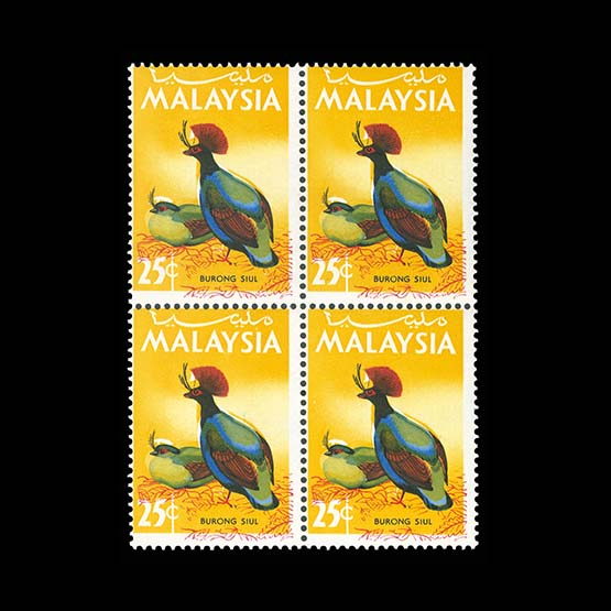 Lot 14176 - Malaysia - National Issues 1965 -  Universal Philatelic Auctions Sale #73