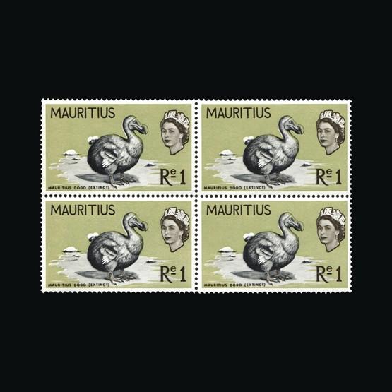 Lot 14664 - Mauritius 1965 -  Universal Philatelic Auctions Sale #73