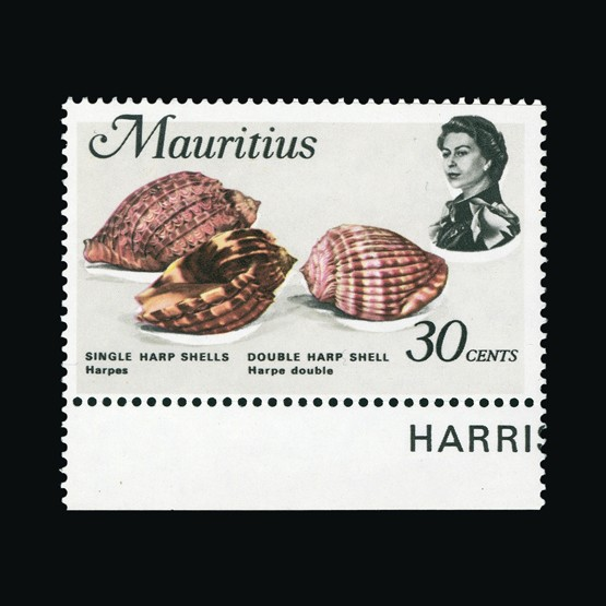 Lot 14680 - Mauritius 1973 -  Universal Philatelic Auctions Sale #73
