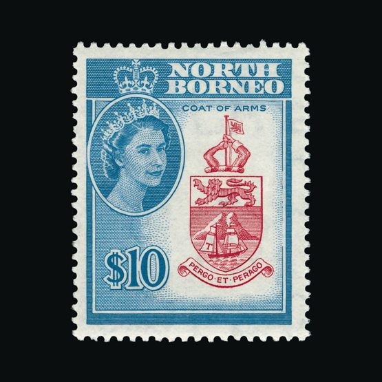 Lot 16323 - north borneo 1961 -  Universal Philatelic Auctions Sale #73