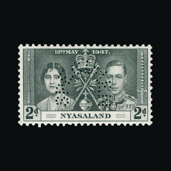 Lot 16437 - nyasaland 1937 -  Universal Philatelic Auctions Sale #73