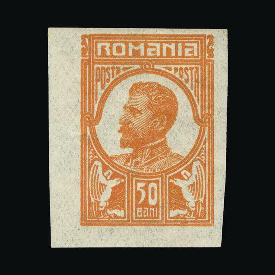 Lot 17285 - Romania / Roumania 1925 -  Universal Philatelic Auctions Sale #73