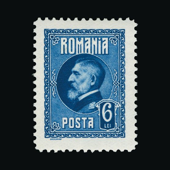 Lot 17288 - Romania / Roumania 1926 -  Universal Philatelic Auctions Sale #73