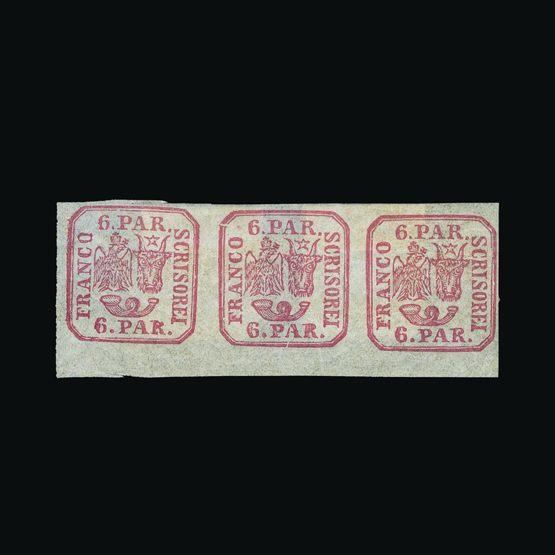 Lot 17374 - Romania / Roumania 1964 -  Universal Philatelic Auctions Sale #73