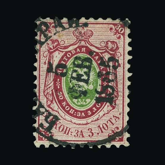 Lot 17389 - Russia 1858 -  Universal Philatelic Auctions Sale #73