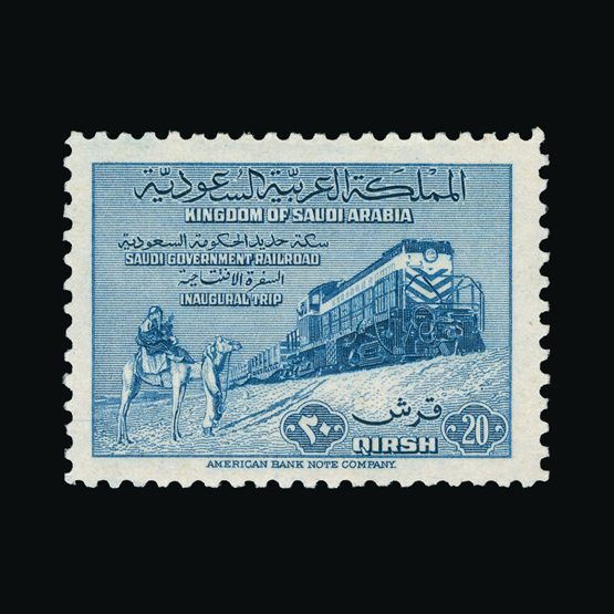 Lot 17613 - Saudi Arabia 1952 -  Universal Philatelic Auctions Sale #73