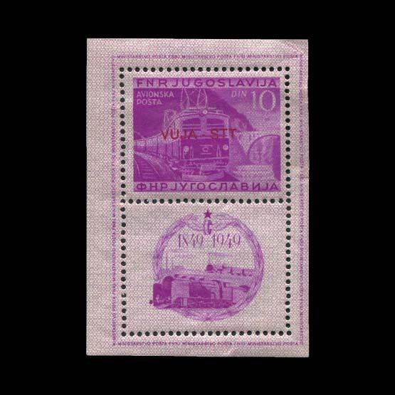 Lot 19453 - trieste - zone b 1950 -  Universal Philatelic Auctions Sale #73