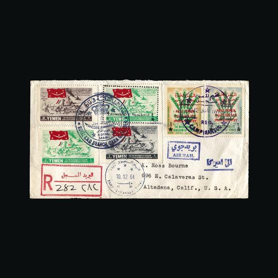 Lot 20214 - Yemen - Royalist Issues 1965 -  Universal Philatelic Auctions Sale #73