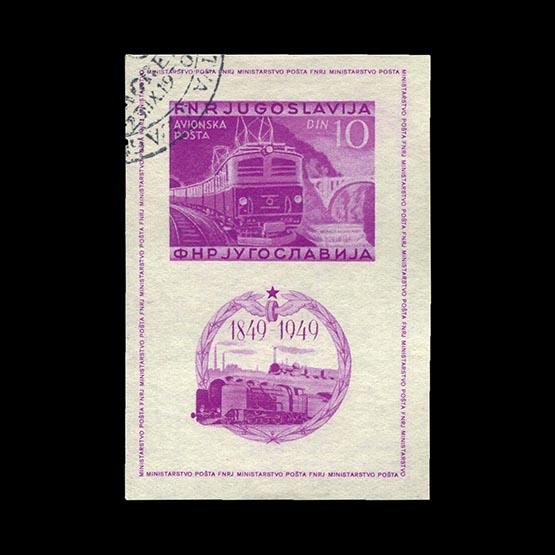 Lot 20255 - Yugoslavia 1949 -  Universal Philatelic Auctions Sale #73