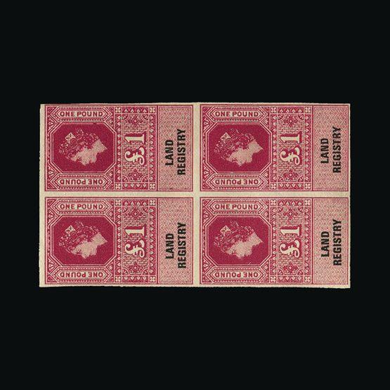 Lot 20873 - Great Britain - Revenues 1971 -  Universal Philatelic Auctions Sale #73