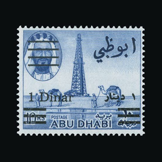 Lot 239 - Abu Dhabi 1966 -  Universal Philatelic Auctions Sale #73