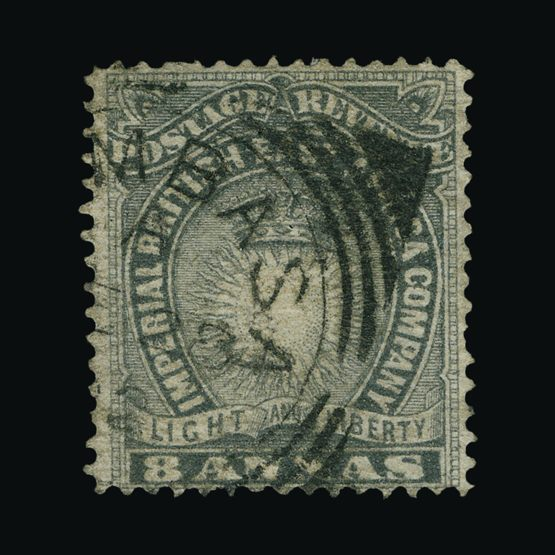 Lot 2583 - british east africa 1890-95 -  Universal Philatelic Auctions Sale #73
