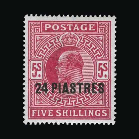 Lot 2835 - british levant 1902-05 -  Universal Philatelic Auctions Sale #73