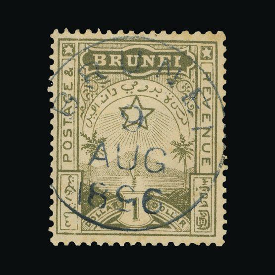 Lot 3110 - brunei 1895 -  Universal Philatelic Auctions Sale #73