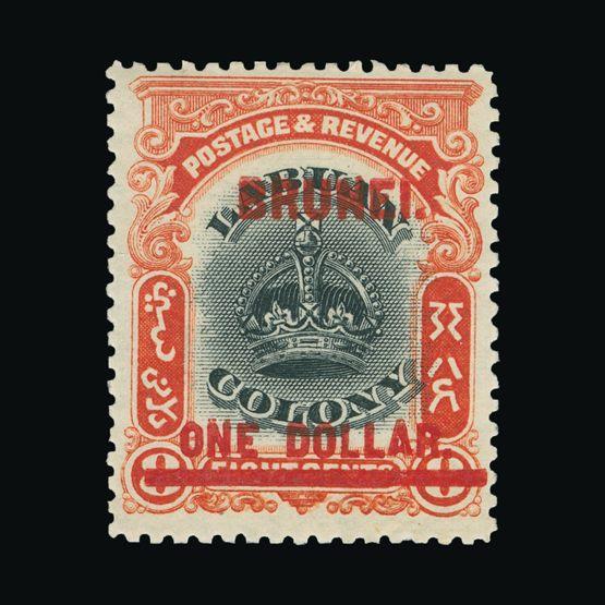 Lot 3113 - brunei 1906 -  Universal Philatelic Auctions Sale #73