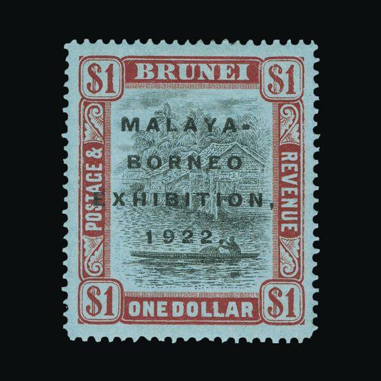 Lot 3130 - brunei 1922 -  Universal Philatelic Auctions Sale #73