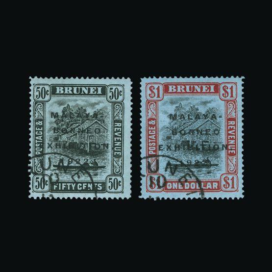 Lot 3132 - brunei 1922 -  Universal Philatelic Auctions Sale #73