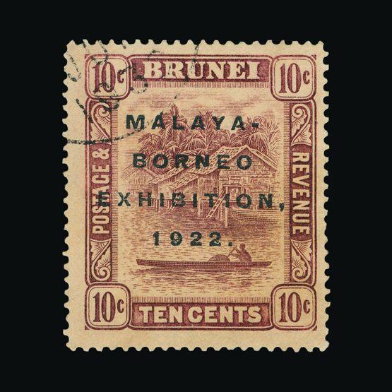 Lot 3135 - brunei 1922 -  Universal Philatelic Auctions Sale #73