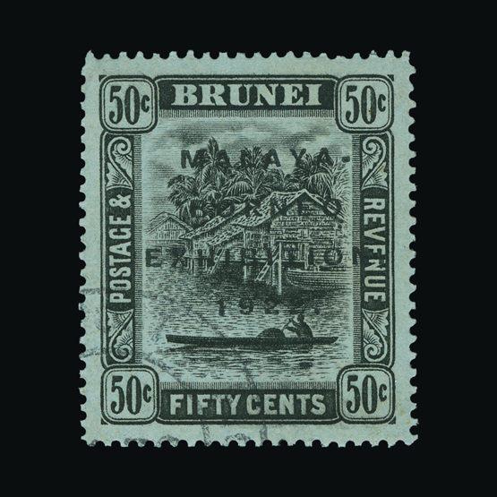 Lot 3139 - brunei 1922 -  Universal Philatelic Auctions Sale #73
