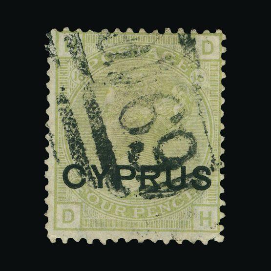 Lot 4488 - Cyprus 1880 -  Universal Philatelic Auctions Sale #73