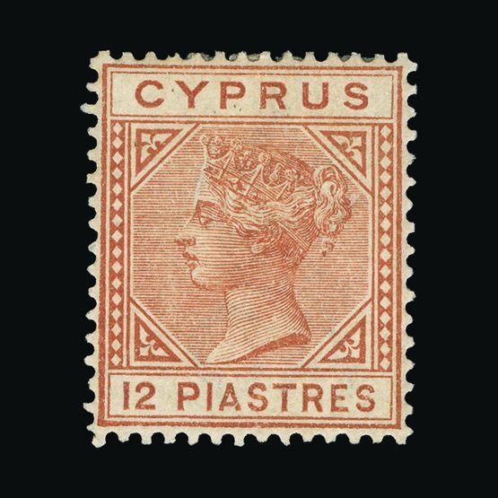 Lot 4534 - Cyprus 1882-86 -  Universal Philatelic Auctions Sale #73