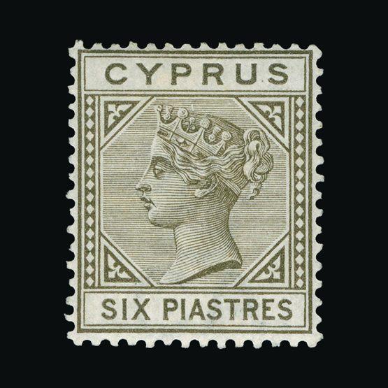 Lot 4548 - Cyprus 1892-94 -  Universal Philatelic Auctions Sale #73