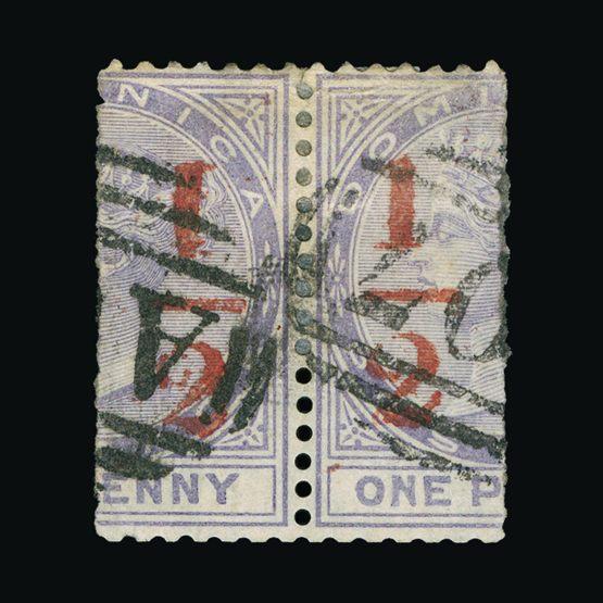 Lot 4826 - dominica 1882-83 -  Universal Philatelic Auctions Sale #73