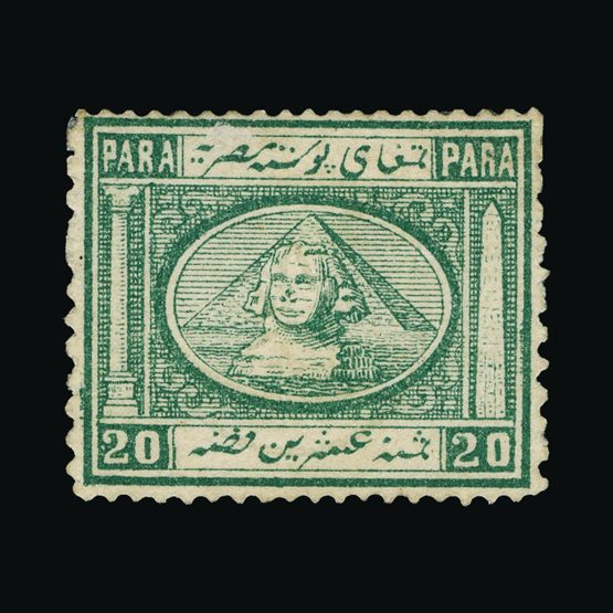 Lot 4977 - Egypt 1867-71 -  Universal Philatelic Auctions Sale #73