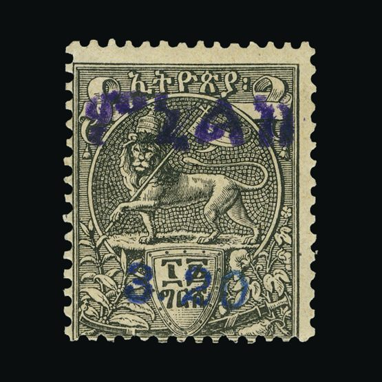 Lot 5099 - Ethiopia 1906 -  Universal Philatelic Auctions Sale #73
