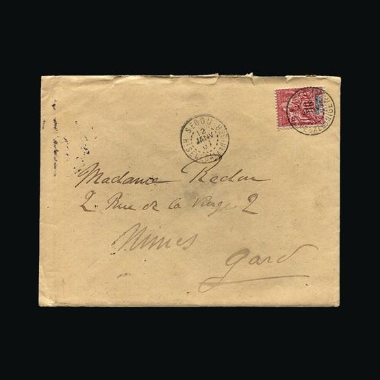Lot 6173 - France - Colonies - Sudan 1907 -  Universal Philatelic Auctions Sale #73