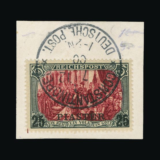 Lot 6374 - Germany - Allied Occupation - Russian Zone 1945 -  Universal Philatelic Auctions Sale #73