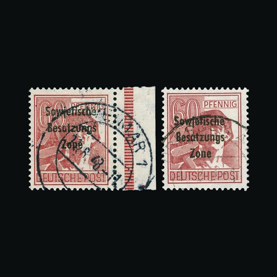 Lot 6378 - Germany - Allied Occupation - Russian Zone 1948 -  Universal Philatelic Auctions Sale #73