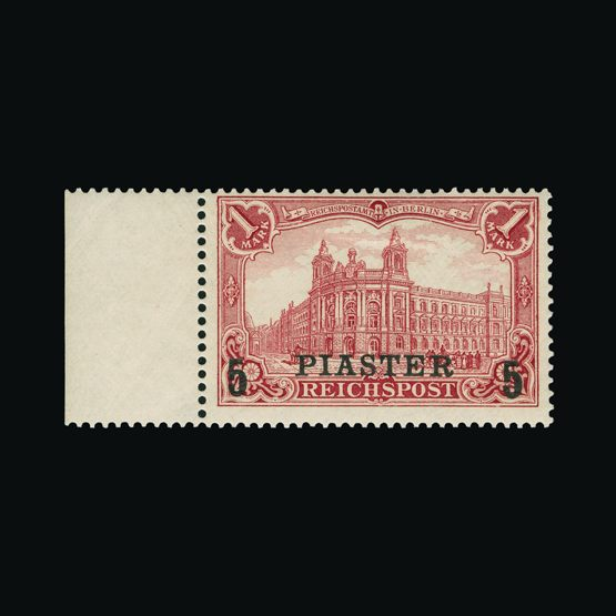 Lot 6476 - Germany - Post Offices in Turkish Empire 1902-4 -  Universal Philatelic Auctions Sale #73