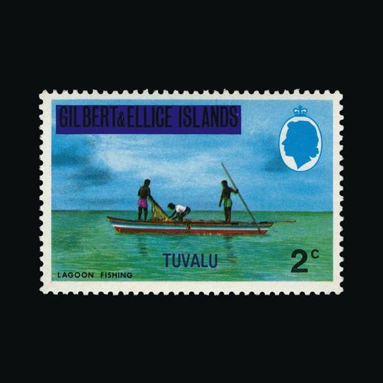 Lot 6832 - gilbert and ellice islands 1976 -  Universal Philatelic Auctions Sale #73