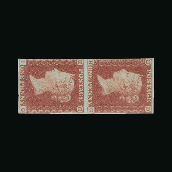 Lot 7117 - Great Britain - QV (line engraved) 1841 -  Universal Philatelic Auctions Sale #73